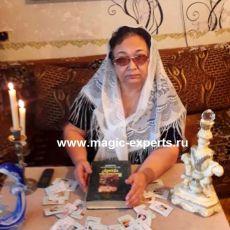 Бабушка Маша